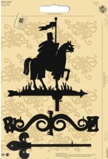 "Флюгер малый 103 ""Король Артур"""