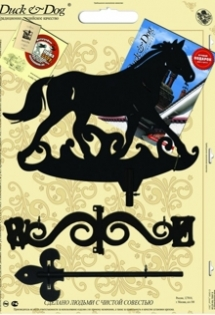 "Флюгер малый 114 ""Лошадь"""